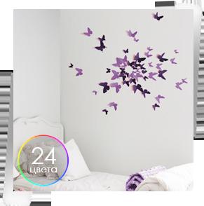 Бабочки HIT  2 цвета